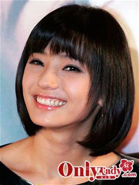 top   popular korean actresses hairstyles asian hair