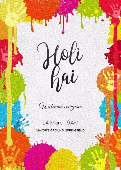 holi splash   party invitation invites