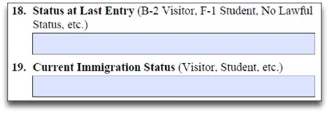 current immigration status  status   entry
