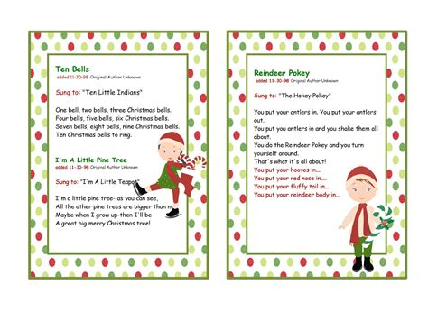 july 2012 preschool printables 725 | Song x mas 3