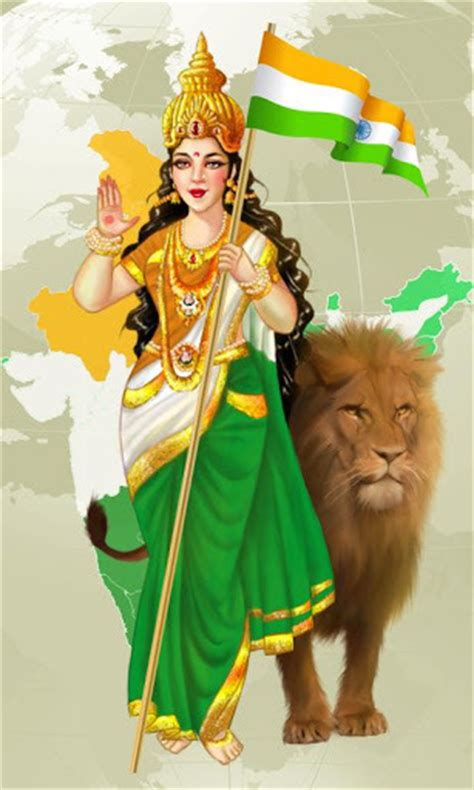 bharat mata wallpaper   gallery