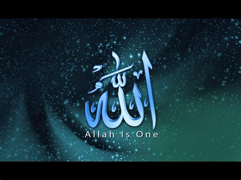 Islamic Free Images Gallery