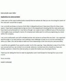 internal job cover letter example