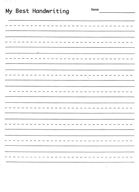 handwriting practice sheet child education