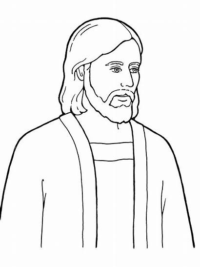 Jesus God Drawing Easy Lds Christ Primary
