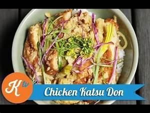 Resep Chicken Katsu Don (Chicken Katsudon Recipe Video ...