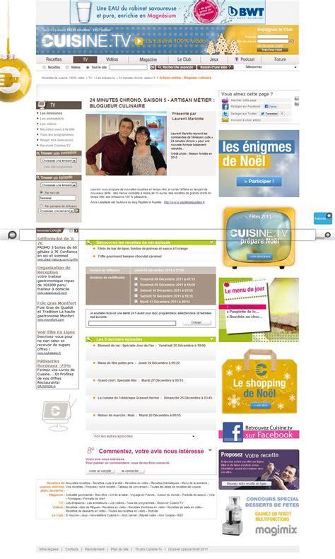 cuisine tv recettes 24 minutes chrono revue de presse papilles et pupilles 2011