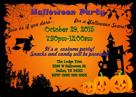 Halloween Party Invitations Kustom Kreations