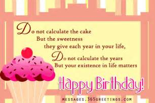 inspirational birthday messages for a friend 365greetings