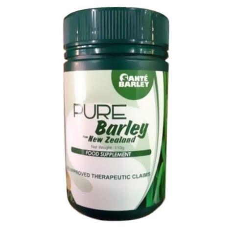 juice canister  grams sante pure barley lnternational