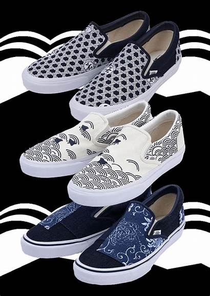 Vans Sneakers Japanese Abc Mart Singapore Inspired