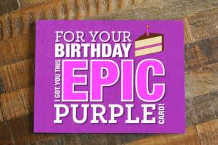 world  warcraft card epic purple geeky birthday card