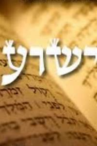 17 Best images about Jewish - Hebrew on Pinterest ...