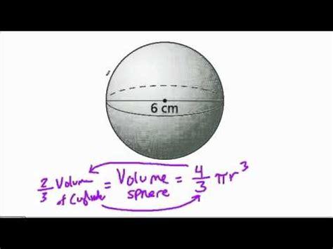 volume   sphere  diameter youtube