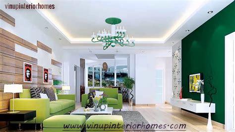 Best Living Room Designs Ideas 2018  New Living Room