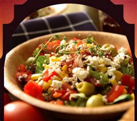 cuisine tunisienne facile recette tunisienne facile et rapide
