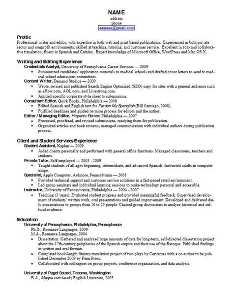 Phd Resume by Career Services Sle Resumes For Graduate Students And