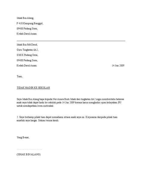 contoh surat rasmi memohon cuti kerja tanpa gaji erectronic