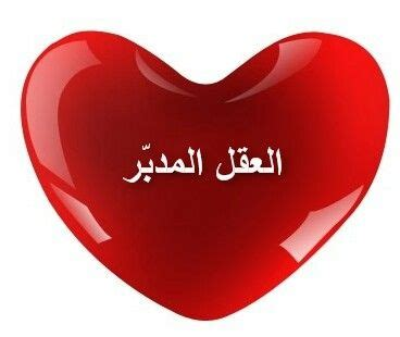 pin  xridha  arabic quotes