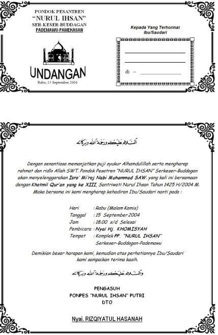 model contoh undangan pengajian muslim jagoundangancom