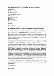 2020 Customer Service Cover Letter