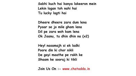 Ok Jaanu Lyrics Full Song Lyrics Movie