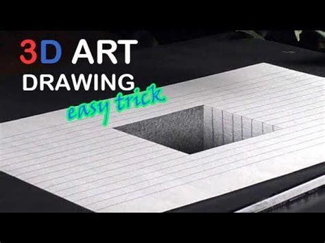 3d Zeichnen by Easy Drawing Ein 3d Loch Im Blatt Zeichnen Lernen F 252 R