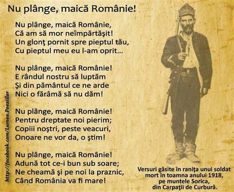 Romania Tara Mea - Главная   Facebook