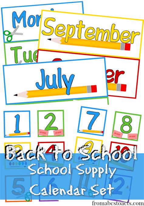 printable school supply calendar set from abcs to acts 369 | School Supply Calendar