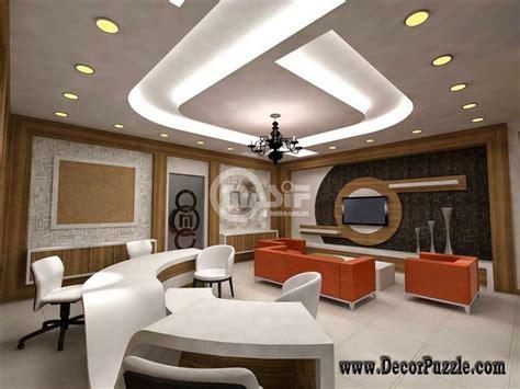 Modern Office Ceiling Lighting, Led Ceiling Lights, False