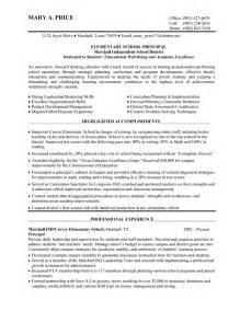 middle school assistant principal resume elementary school principal