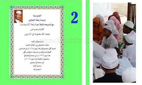 Check spelling or type a new query. Terjemah Matan Jurmiyah Bab Makrifat 'Alamatil- I'rab (2)