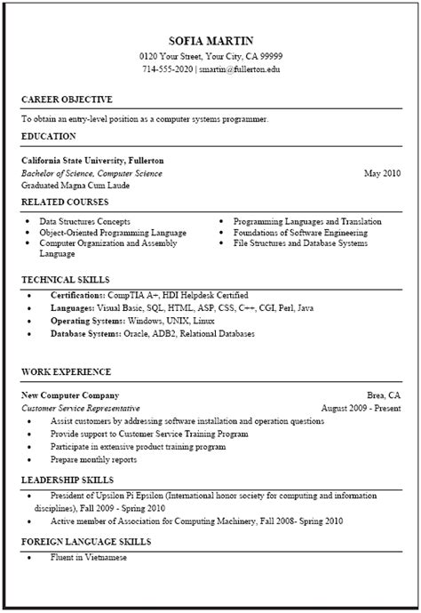 resume format computer science enginering students computer science sle products i