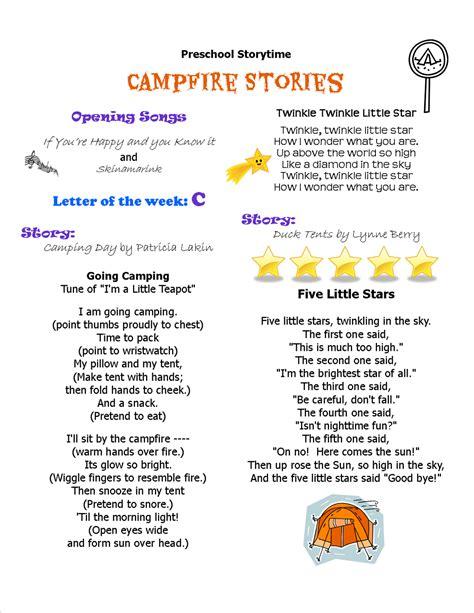 ama reads campfire stories preschool storytime plan 569 | campfire stories