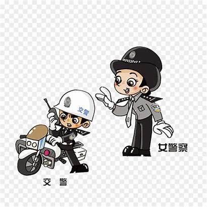 Kartun Gambar Polisi Wanita Cartoon Terbagus Police