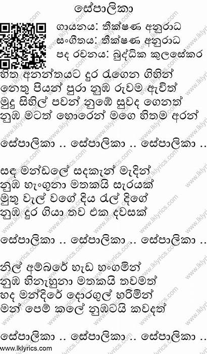 Sepalika Drama Theme Tele Lyrics Songs Theekshana