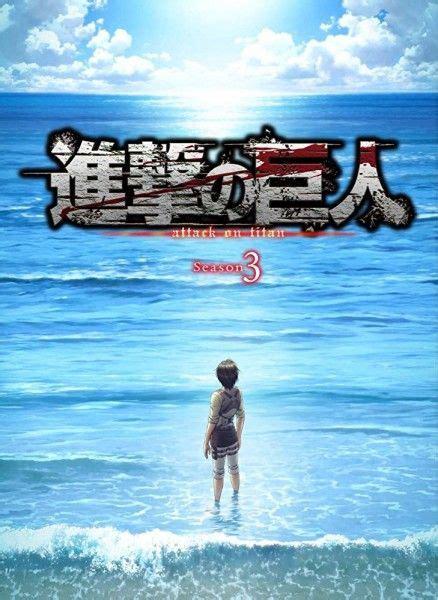 hulu funimation deal     anime collider