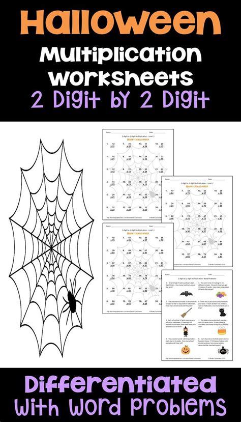 halloween math  digit   digit multiplication