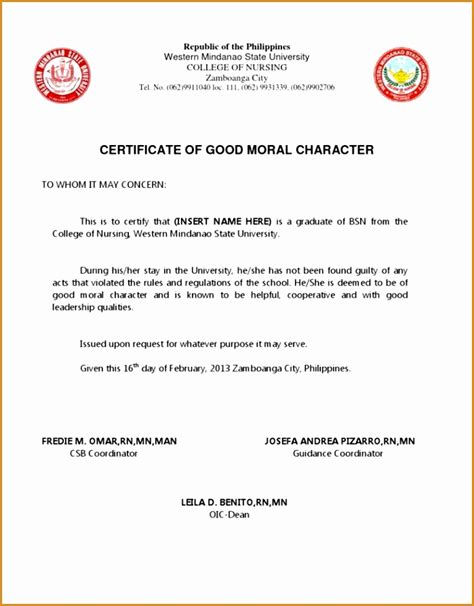 objection certificate format  industrial training