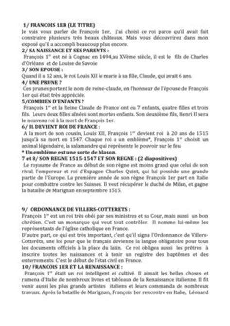 Calaméo - Texte Expose Francois 1er