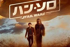 High Resolution Image Of New Japanese  U0026 39 Solo U0026 39  Poster