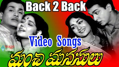 Manchi Manasulu Movie Back 2 Back Video Songs