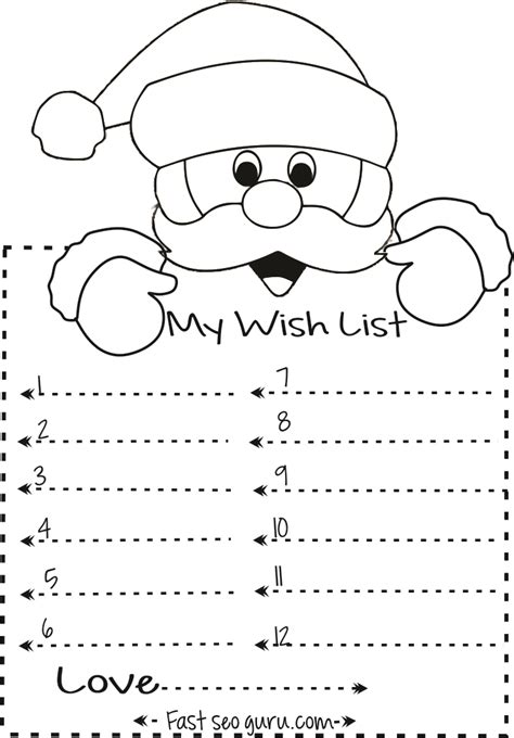santa wish list template print out wish list to santa write template