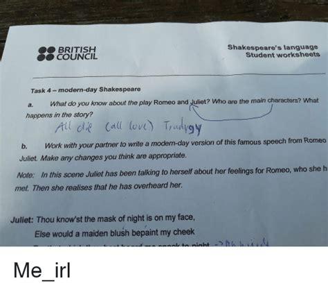 british council shakespeares language student worksheets