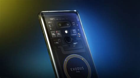 htc exodus 1 htc s blockchain phone is available to