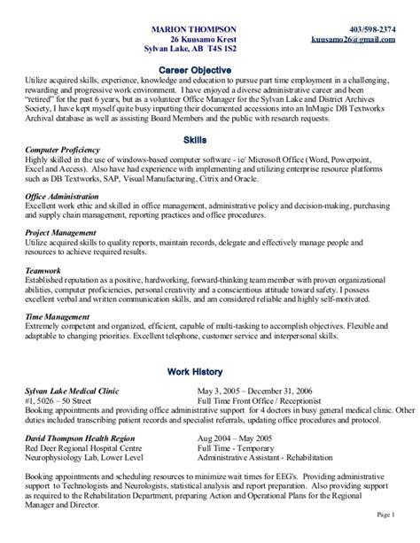 skills based resume exles skills resume exles basic
