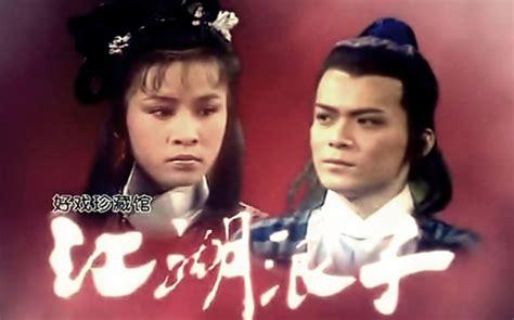 1985年TVB电视剧(1985年TVB首播电视剧列表) - 香港娱乐网_香港娱乐频道