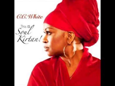 Maha Mantra Reggae Style Por C C White Youtube