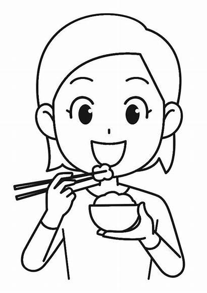 Colorear Colorare Riso Arroz Dibujo Coloring Reis