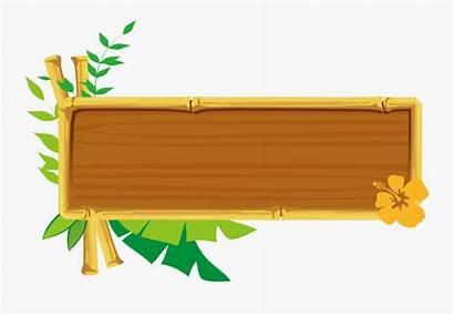 Board Wooden Clipart Transparent Clipartkey Pngio